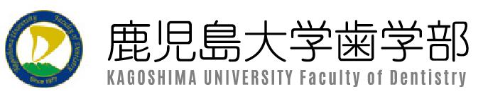 http://w3.hal.kagoshima-u.ac.jp/templates/kadai-dentistry/images/logo.png